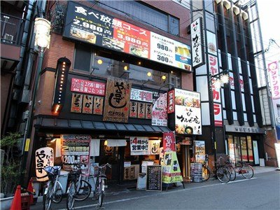 guesthouse sharehouse Eslead塚本第二 (大阪) building24