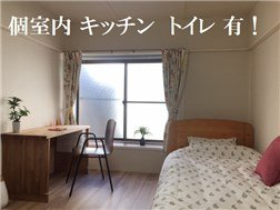 guesthouse sharehouse メイプルハウスB building1