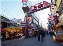 "So exciting shopping street ""AMEYOKO"""