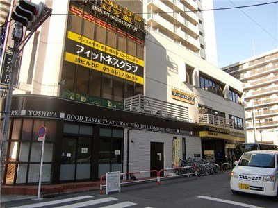 guesthouse sharehouse OAKHOUSE北大塚 building18