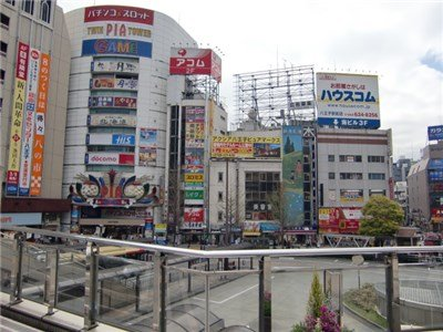 around hachioji station