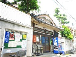 guesthouse sharehouse 쉐어스타일 마치야 building20