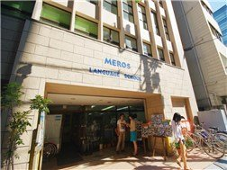 Meros Japanese Language School