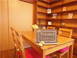 guesthouse sharehouse OAKHOUSE SHIBAMATA TAKASAGO building3