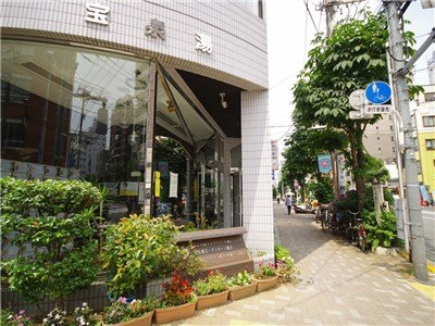 guesthouse sharehouse 우에노RYOTEI후쿠이 building18