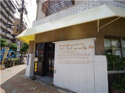 guesthouse sharehouse 上野RYOTEI福井 building22