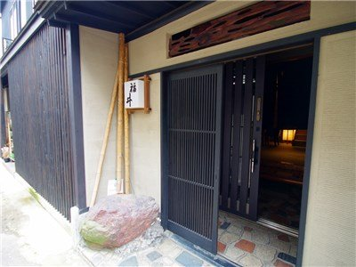 guesthouse sharehouse 우에노RYOTEI후쿠이 building5