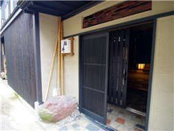 guesthouse sharehouse 上野RYOTEI福井 building5