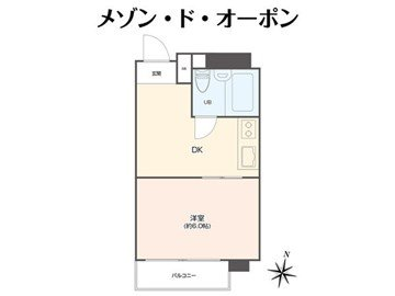 guesthouse sharehouse メゾン・ド・オーポン building12