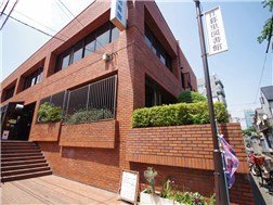guesthouse sharehouse The Earth日暮里 building21