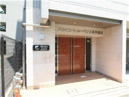 guesthouse sharehouse Smart租屋 西早稻田 building10