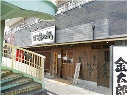 guesthouse sharehouse LIONS MANSION SAGAMIHARA 8 building12