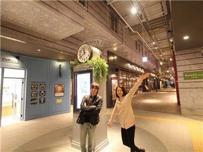 guesthouse sharehouse Social residence 히가시코가네이 building20