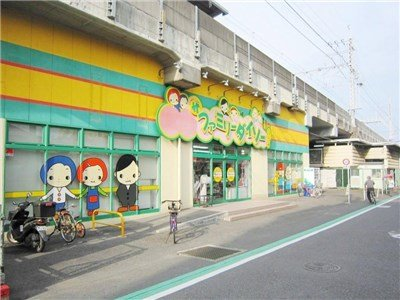 guesthouse sharehouse Social residence 후나바시 building16
