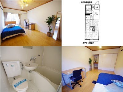 guesthouse sharehouse Garden HTS東小金井 room110