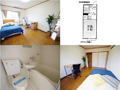 guesthouse sharehouse Garden HTS東小金井 room202