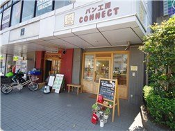 guesthouse sharehouse OAK公寓綱島 building16