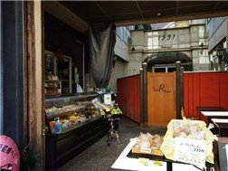 guesthouse sharehouse 東京Share淺草本所 building11