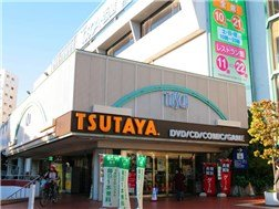 TSUTAYA in front of station