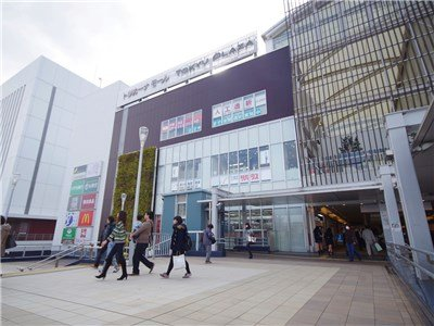 Many shopping centers at Totsuka Sta.
