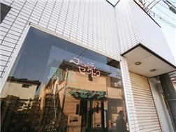 guesthouse sharehouse WELLNESS MABASHI building18