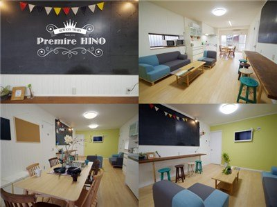 guesthouse sharehouse PREMIERE HINO building2