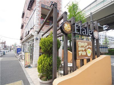 guesthouse sharehouse OAK APARTMENT NISHIDAI building20
