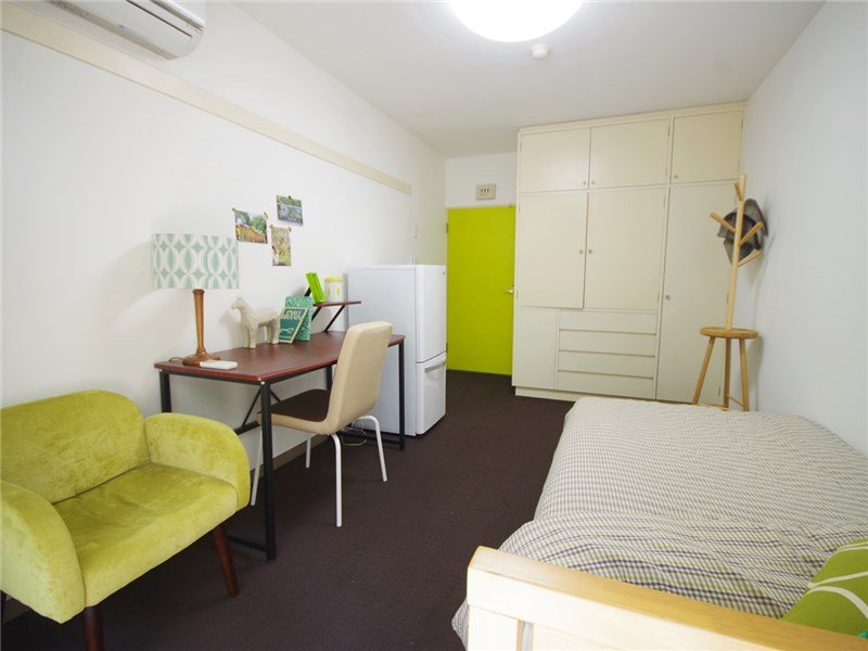 guesthouse sharehouse Social residence 쵸후 room001