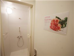 guesthouse sharehouse Social美宅 東戶塚 building14