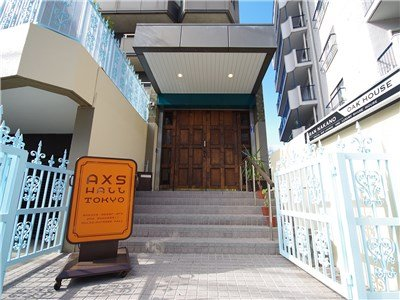 guesthouse sharehouse 그랑 나카노 building14