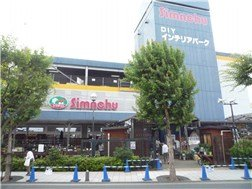 guesthouse sharehouse NAKANO VILLAGE building19