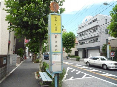 guesthouse sharehouse OAKHOUSE中野Village building21