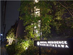guesthouse sharehouse Social Residence 카미키타자와 building33