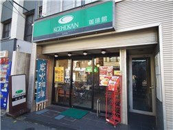 guesthouse sharehouse OAK APARTMENT NISHI NIPPORI building15