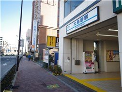 6 minutes walk to Otorii station