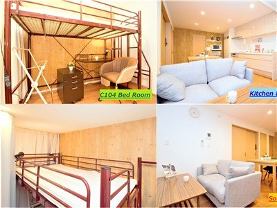 guesthouse sharehouse OAK TERRACE SANGENJAYA roomC-104