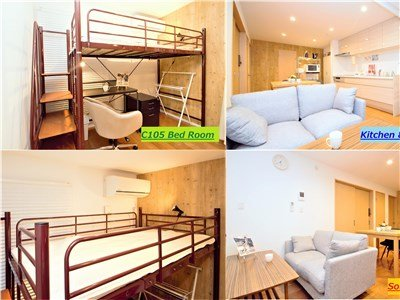 guesthouse sharehouse OAK TERRACE SANGENJAYA roomC-105