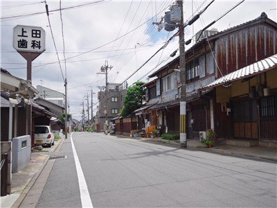 guesthouse sharehouse ROYAL HILLS TAKAGAMINE (KYOTO) building16