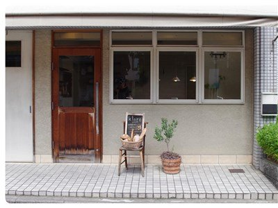guesthouse sharehouse ROYAL HILLS TAKAGAMINE (KYOTO) building19