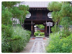 guesthouse sharehouse ROYAL HILLS TAKAGAMINE (KYOTO) building24