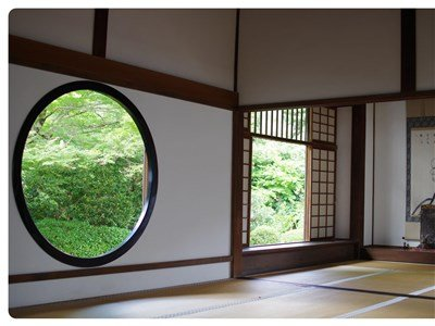 guesthouse sharehouse ROYAL HILLS TAKAGAMINE (KYOTO) building25