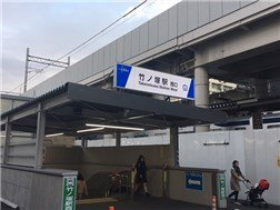guesthouse sharehouse OAKHOUSE TAKENOTSUKA building10