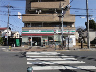 guesthouse sharehouse OAKHOUSE TAKENOTSUKA building13