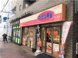 guesthouse sharehouse OAKHOUSE TAKENOTSUKA building8