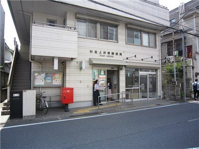 guesthouse sharehouse OAKHOUSE上井草 building10
