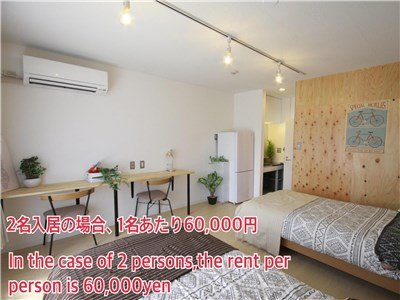 guesthouse sharehouse FORO Eifukucho room22