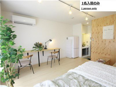 guesthouse sharehouse FORO Eifukucho room24