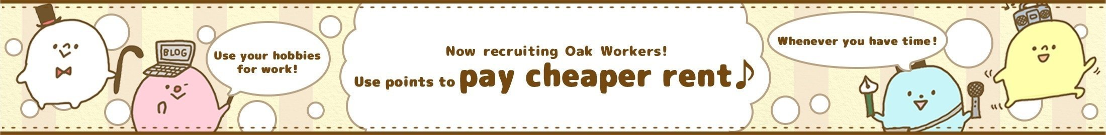 Now recruting Oak Worker!