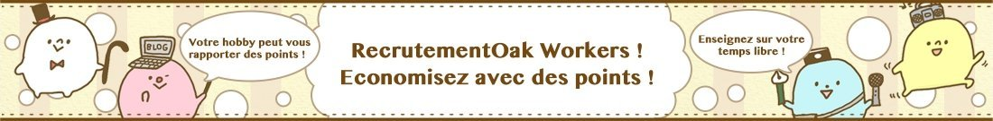 Recrutement Oak Workers!